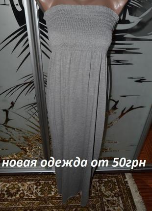 Длинный сарафан в пол платье