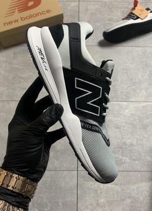 New balance 247 gray black