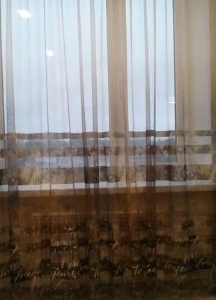 Набор тюль+штора
