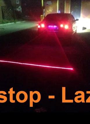 Стоп сигнал - LAZER