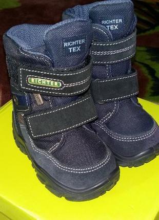 Теплі черевички richter