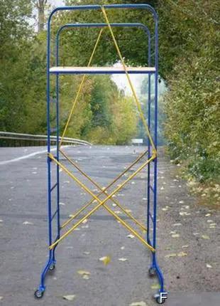 Мини-подмость строительные Мастерок-3