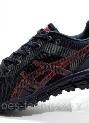 Беговые кроссовки Asics GEL-QUANTUM 90 2019, Тёмно-синие, купить