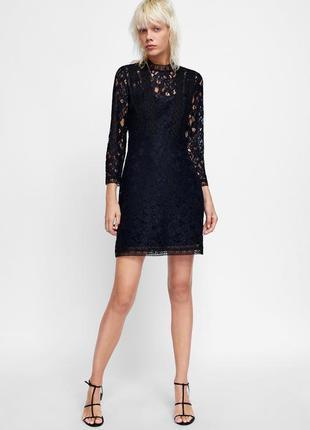 Нарядное кружевное платье #розвантажуюсь