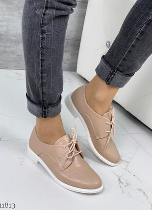 ❤ женские бежевые лоферы туфли ❤