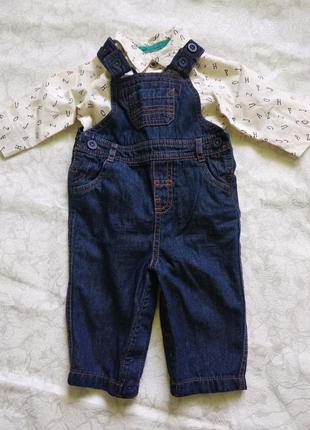 Шикарный комплект для малыша 3-6мес