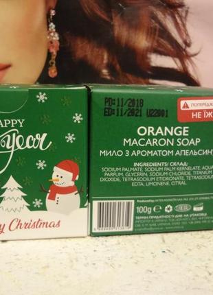 Натуральное мыло с ароматом апельсина, турция юнайс