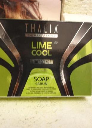 Натуральное мыло лайм lime & cool, для мужчин увлажнение и пит...