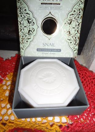 Натуральное мыло с экстрактом муцина улитки  thalia, турция 125 г