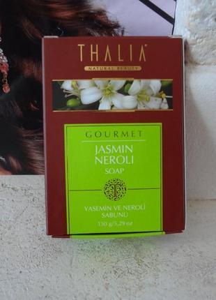 Натуральное мыло с экстрактом жасмина и нероли от thalia , 150...