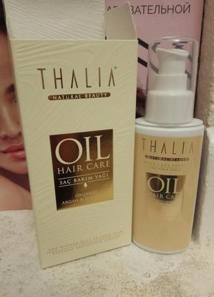 Масло для ухода за волосами ,thalia organic 75 мл юнайс  турция