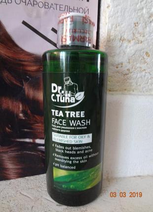 Гель для проблемной кожи с маслом чайного дерева фармаси кожа ...