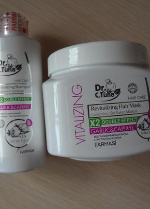 Набор шампунь+маска укрепления, стимуляция роста волос др. тун...
