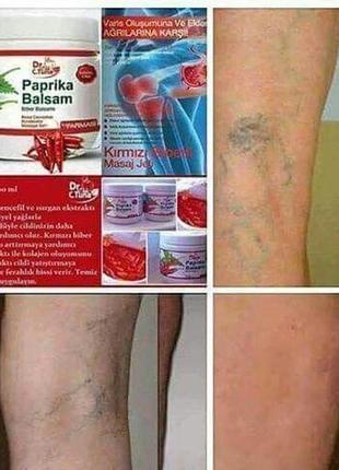 Массажный гель с экстрактом перца чили farmasi paprika balsam ...