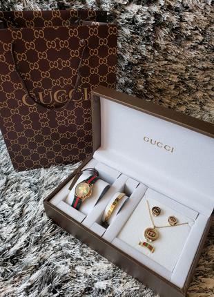 Часы женские подарок набор Gucci