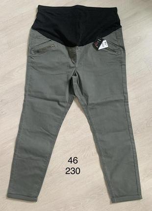 Брюки для беременных. брюки чинос.