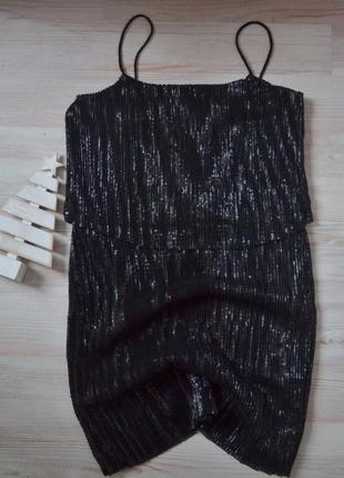 Платье в мелкую матовую паетку на тонких бретелях