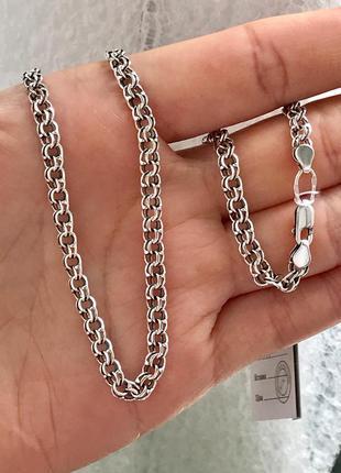 Цепь серебряная 50 см цепочка 1110 черненая