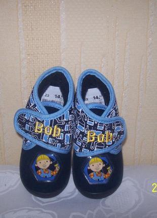 Детская обувь  bob