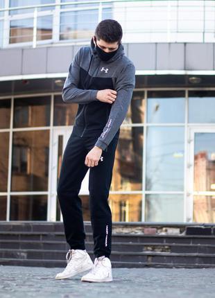 Спортивный костюм черно-серый