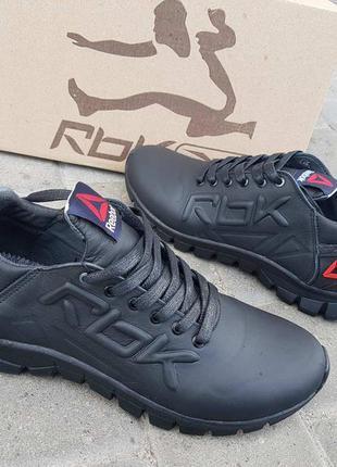 Черные мужские кроссовки reebok