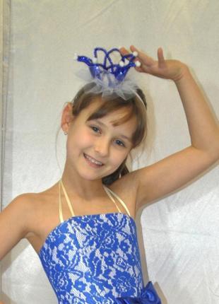 Корона принцесса для карнавального костюма