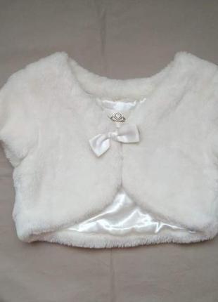 Шубка болеро детское dress to impress