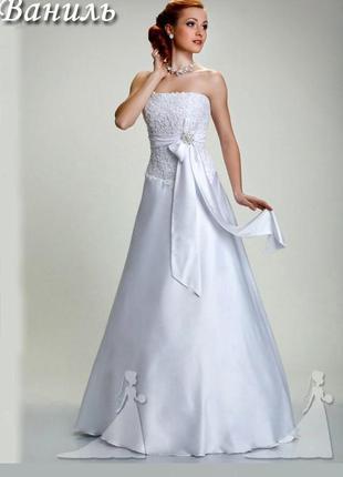 Свадебное платье ваниль