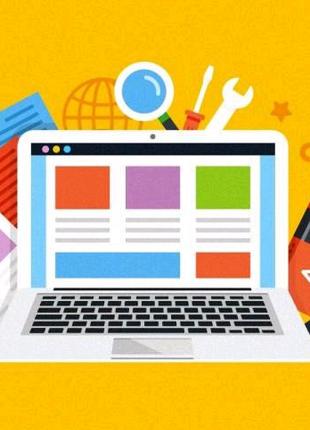 Наполнение сайтов, создание сайтов, реклама Google Ads