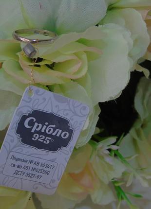 Серебряное обручальное кольцо 16 размера