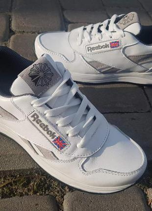 Белые мужские кроссовки reebok