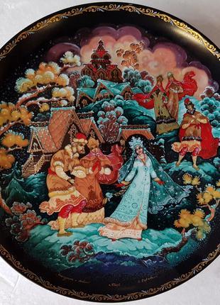 Продам фарфоровую тарелку Сказка О Снегурочке Снегурочка И Бобыли