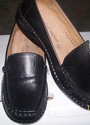 Туфли бренд  lady comfort luftpolster