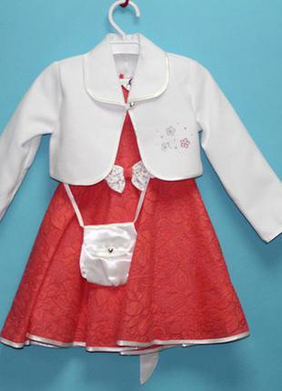 Нарядное платье для девочек 110,116,122 рост польша