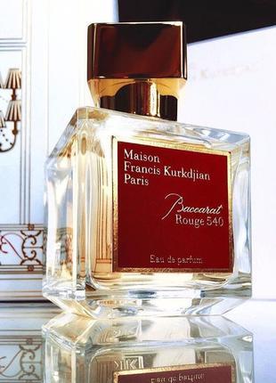 Baccarat Rouge 540 Maison Francis Kurkdjian_Оригинал 3 мл_затест