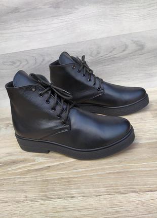 Кожаные ботинки женские демисезонные , шкіряні ботінки