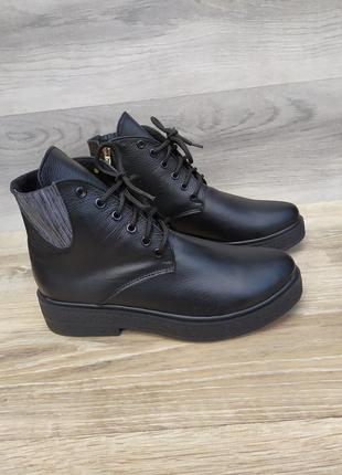 Кожаные ботинки женские демисезонные , 40-41 размера , шкіряні...