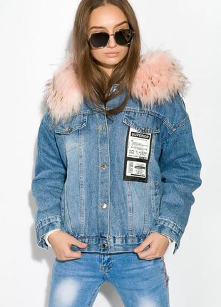 Куртка джинсовая женская с мехом