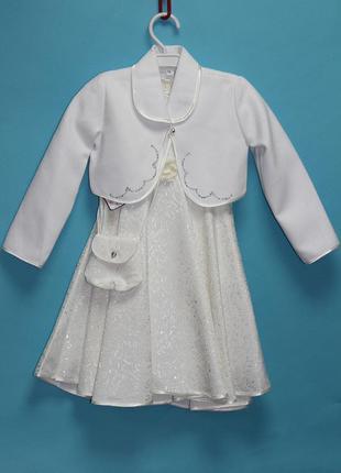 Нарядное платье для девочек 116,122,128 рост польша