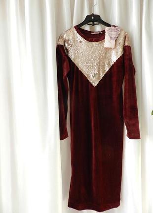Платье пайетка велюр бархат длинна миди