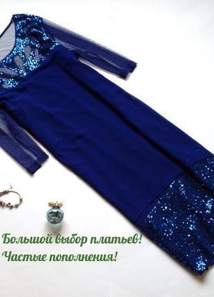 Синее вечернее платье свободного кроя большого размера