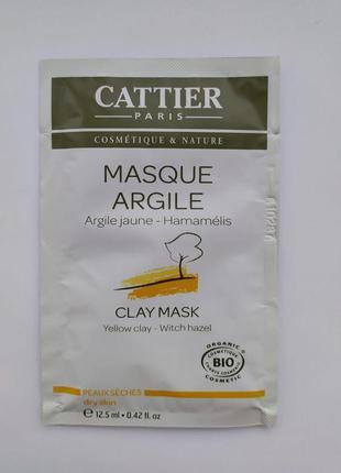 Маска cattier сlay мask  для сухой кожи