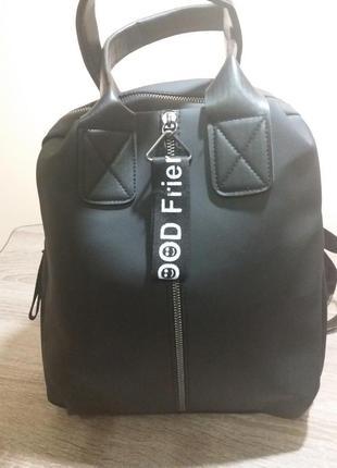 Молодежная женская сумка рюкзак