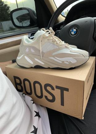 Женские бежевые кроссовки адидас изи буст, adidas yeezy boost 700