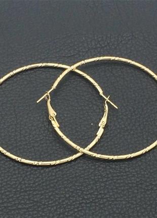 Серьги кольца большие золотистые