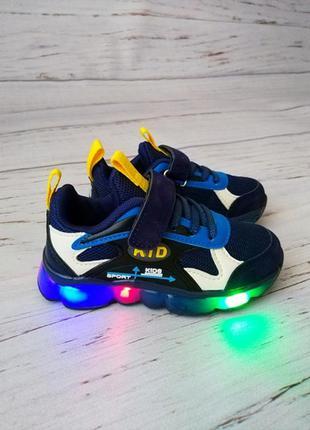 Кроссовки для мальчиков w.niko *светящиеся