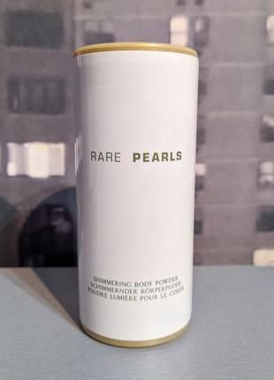 Парфюмированная пудра для тела avon rare pearls original 40g