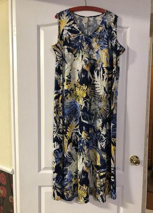 Трикотажное платье большой размер!