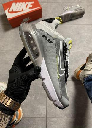 Nike air max 2090 gray
