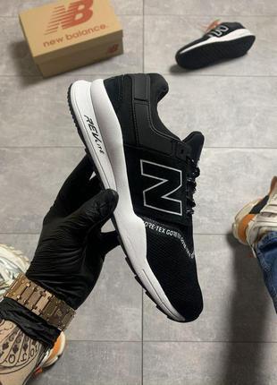 New balance 247 black white.